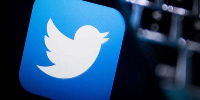 Twitter 14 yıl sonra o özelliğin fişini çekti