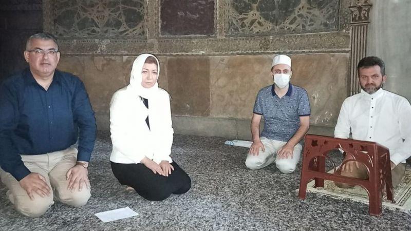 Ayasofya'da ilk dini nikah