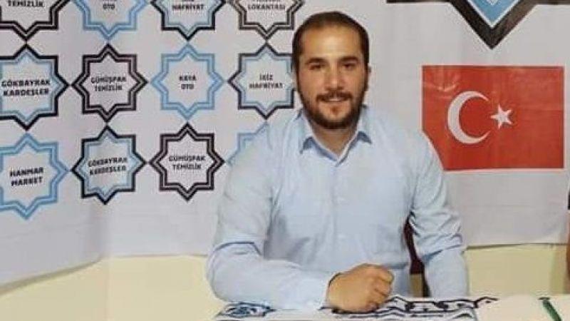 Anadolu SPFK'da isim değişikliği