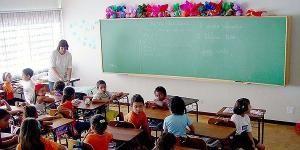 Özel Okula Dönüşümlerde Somut Başlangıç