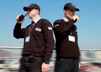 Güvenlik Personeli Alım İlanı