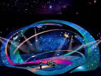 Eurovision'a Katılmayacağız