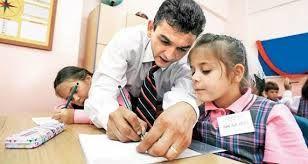 İkinci özel okul desteği başvuruları başladı
