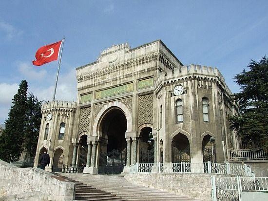 İstanbul'da Burs Veren Kurumlar