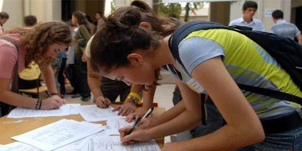 Üniversite ek yerleştirme başvuruları yarın sona erecek