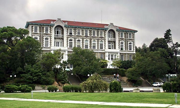 Boğaziçi Üniversitesi İnovasyon ve Girişimcilik Uzaktan Eğitim Sertifika Kursu