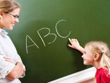 Öğretmenler Ek Gelir Elde Edecek
