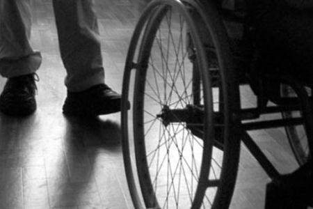Engelli memur alımı yapılacak mı?
