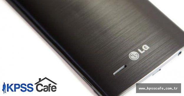 LG G4 Note bomba gibi geliyor
