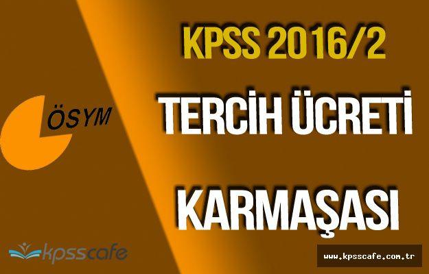 KPSS 2016/2 'de Tercih Ücreti Spekülasyonu ( Tercih Ücreti Haberleri Doğru Değil!)