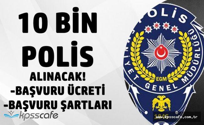 Polis Akademisi Başkanlığı 22. Dönem POMEM (Kadın ve Erkek Polis Alımı)Ön Başvurulara Yoğun İlgi