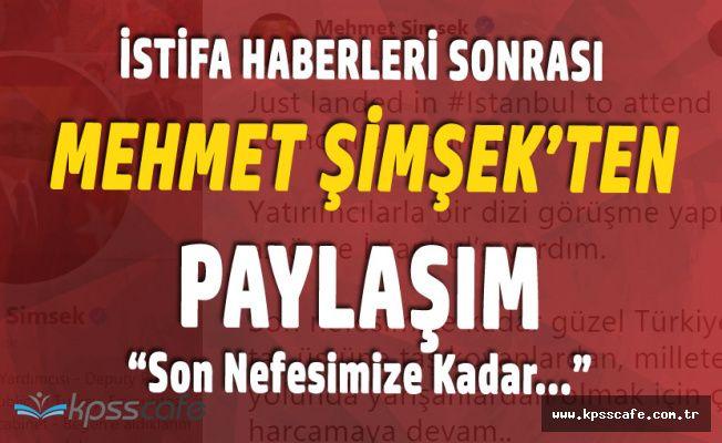 """Başbakan Yardımcısı Mehmet Şimşek """"Son Nefesimize Kadar"""""""