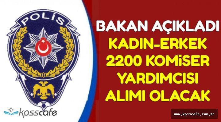 KPSS Puanı ile 2200 Kadın-Erkek Komiser Yardımcısı Alımı Yapılacak