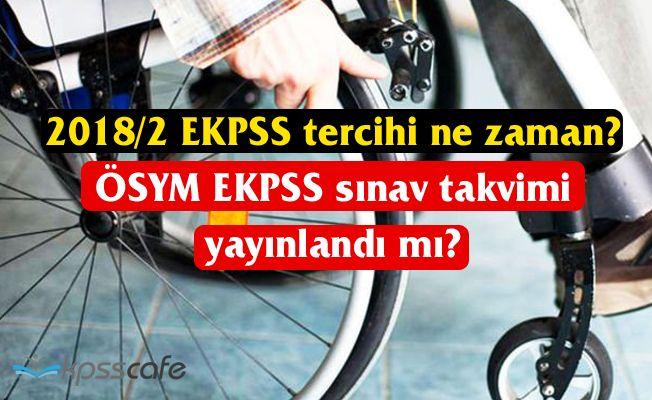 2018/2 EKPSS tercihi ne zaman? ÖSYM EKPSS sınav takvimi yayınlandı mı?