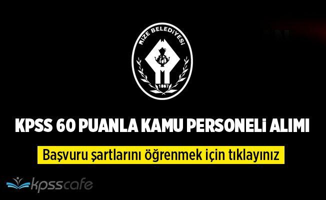 KPSS 60 Puanla Kamu Personeli Alımı!