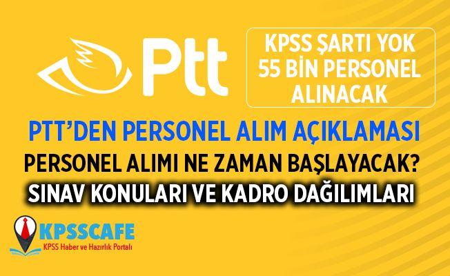 PTT'den personel alım açıklaması! KPSS şartsız binlerce personel alınacak