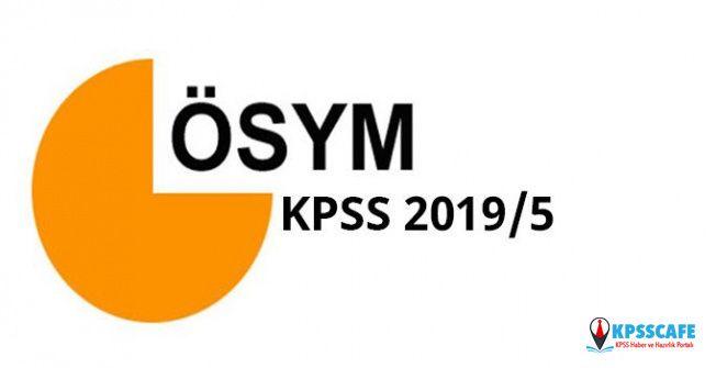 KPSS 2019/5 tercih kılavuzu yayınlandı! Meteoroloji personel memur alım şartları nedir?
