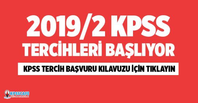 KPSS 2019/2 Tercih Kılavuzu Yayınlandı!