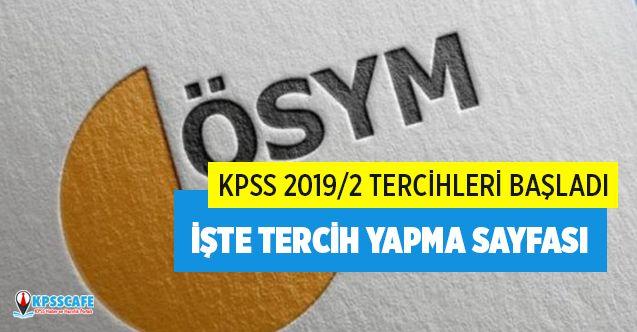 KPSS 2019/2 tercihleri başladı! ÖSYM KPSS 2019/2 tercih yapma sayfası