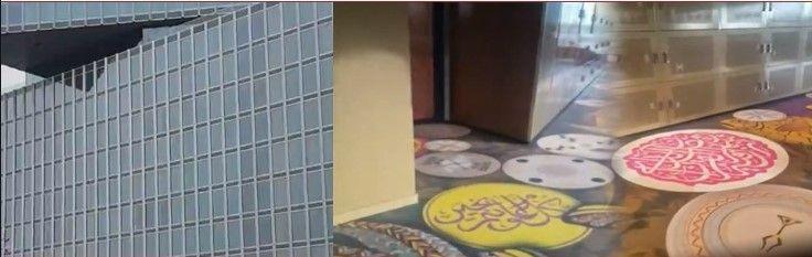Otel'in Zeminine Kuran Ayetleri Döşediler!
