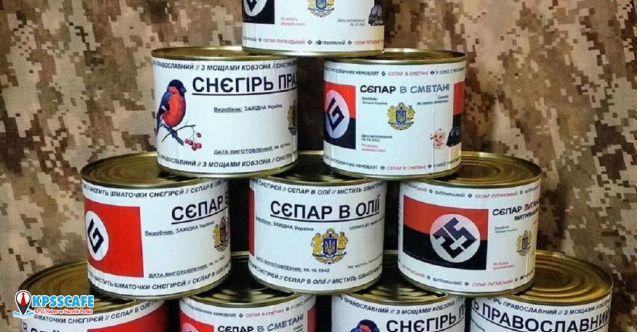 Ukrayna'da 'Rus bebeklerin parçalarını içeren' konserveler satışa çıktı!