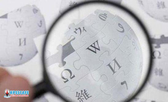 Son dakika: Wikipedia erişime açılıyor, karar Resmi Gazete'de...