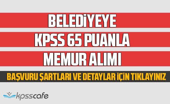 2021 Konya Büyükşehir Belediyesi Zabıta Memuru Alımı