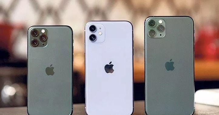 iPhone 11 Genel Özellikleri