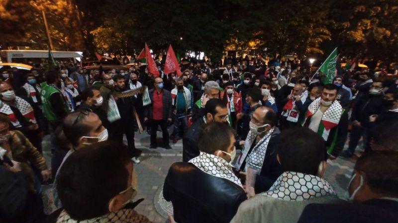 İsrail'in zulmünü protesto ettiler