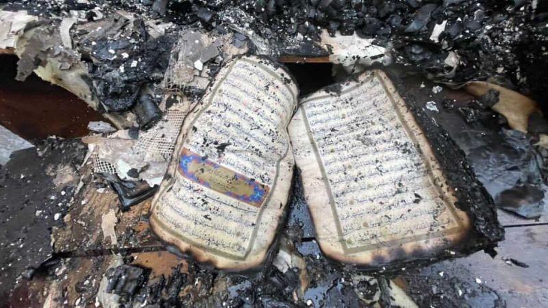 Ev küle döndü Kuran sayfaları yanmadı