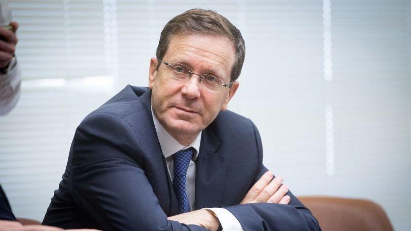 İsrail Cumhurbaşkanı Isaac Herzog kimdir? Kaç yaşında?