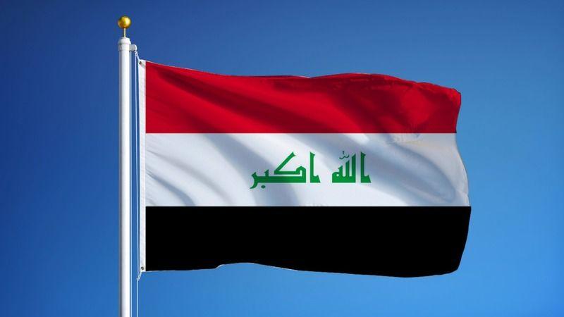 Irak'ta patlama: 22 ölü, 40 yaralı
