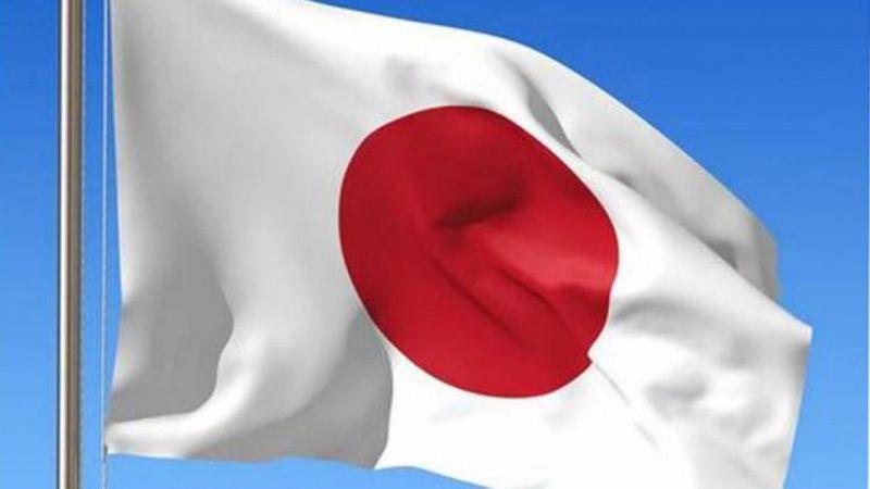 Japonyalı vatandaşlara saldırı uyarısı