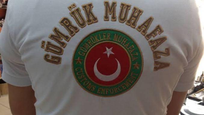 Ticaret Bakanlığı aralarında Sakarya'nın da bulunduğu 25 ilde 750 muhafaza memuru alımı yapacak!