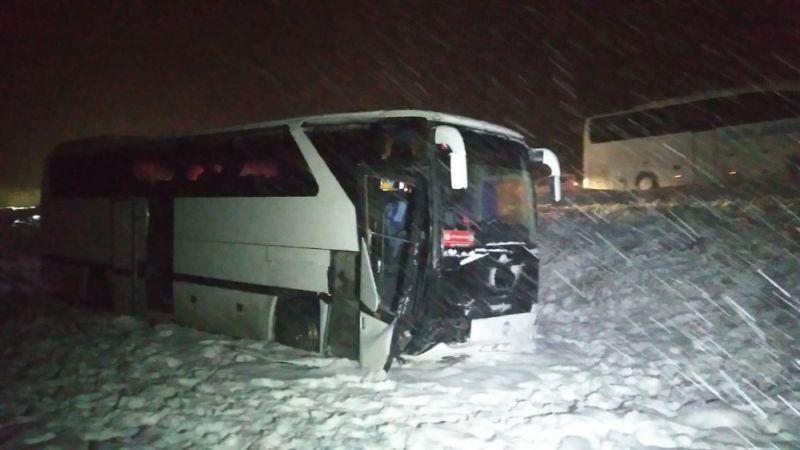 Otobüs Yoldan Çıktı: 7 Yaralı