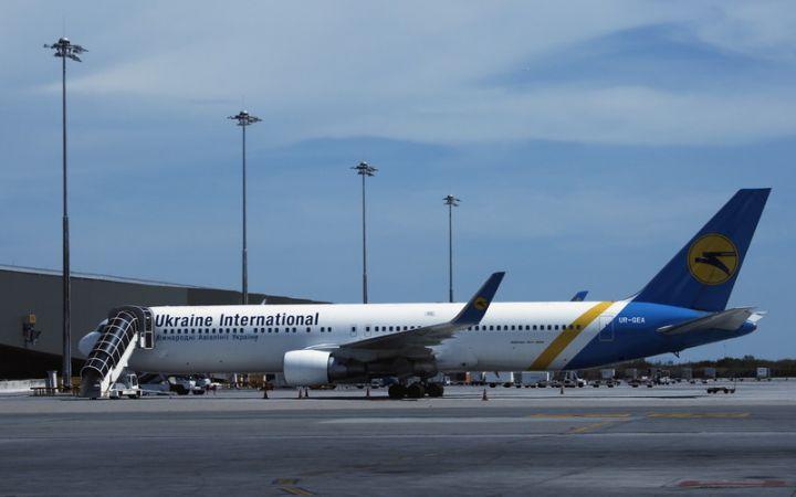 Rusya, Uluslararası Uçuşları İptal Ediyor