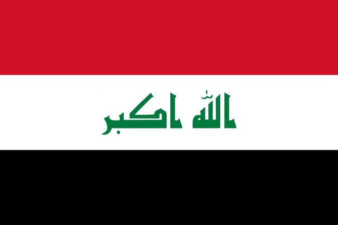Irak Ticaret Bakan Yardımcısı Koronaya Yakalandı