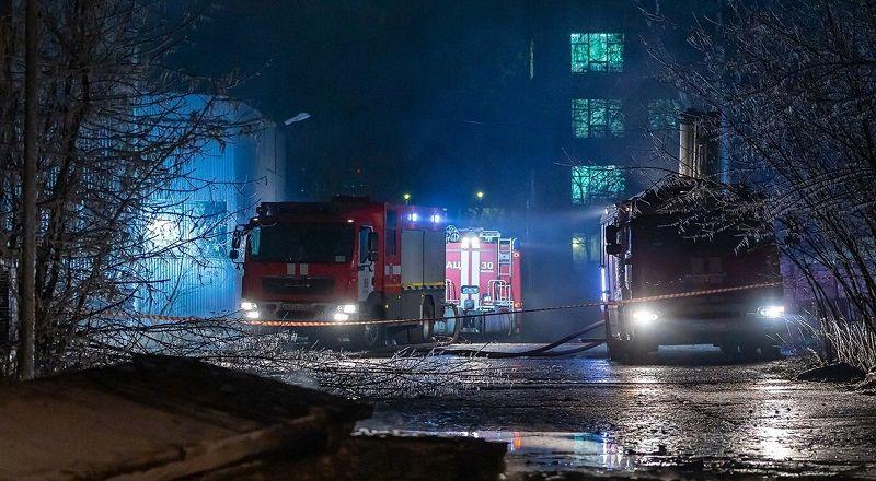 Huzurevi Yangını : 4 Ölü