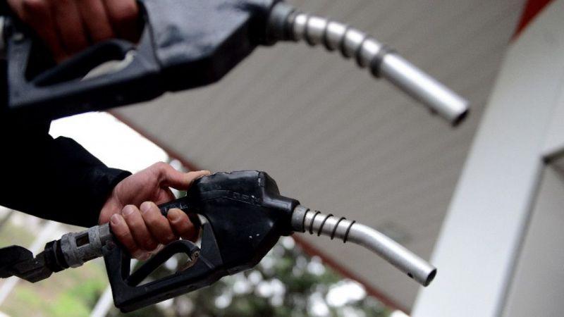 Benzine 25 kuruş zam  Son Dakika