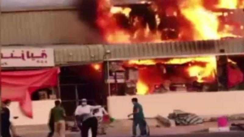 Birleşik Arap Emirlikleri'nde korkutan yangın - Haber Takvimi