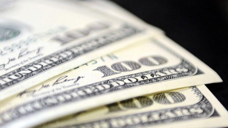 21.09.2020 Dolar ve Euro kaç lira oldu?