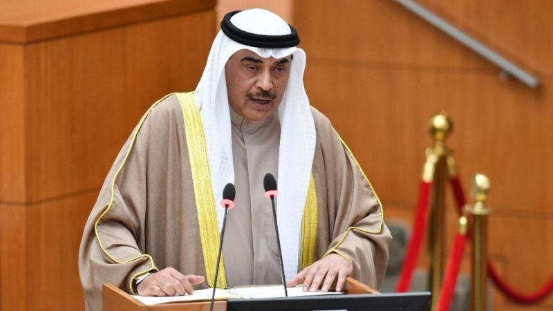 Kuveyt Başbakanı görevinden istifa etti