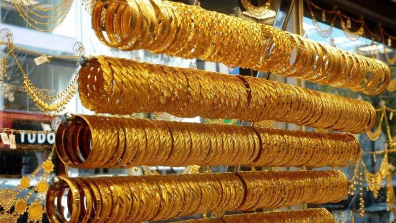 Serbest piyasada altın fiyatları |Son Dakika Haber