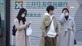 Tokyo'da mutasyona uğrayan Covid-19 görüldü | Son Dakika Haber