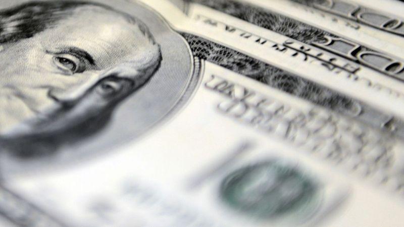 Serbest piyasada döviz fiyatları | Ekonomi Haber