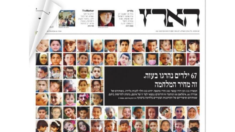 İsrail gazetesi Haaretz öldürülen Filistinli çocukların fotoğraflarını manşete taşıdı | Son Dakika