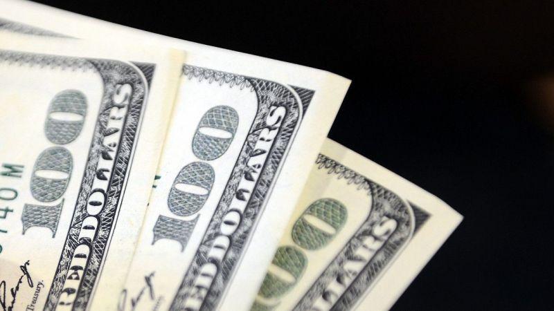 Serbest piyasada döviz fiyatları |Ekonomi Haber