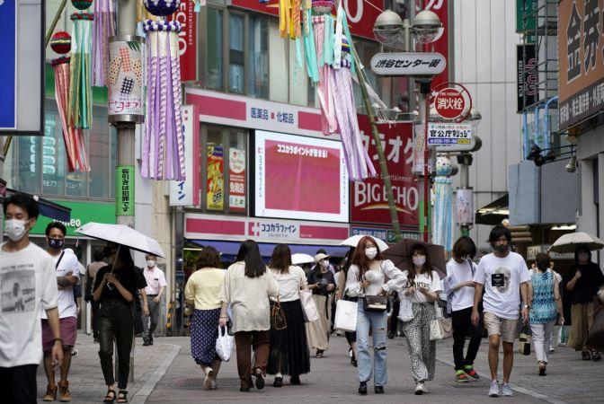 Japonya'da üst üste 3 gün vaka rekoru | Son Dakika