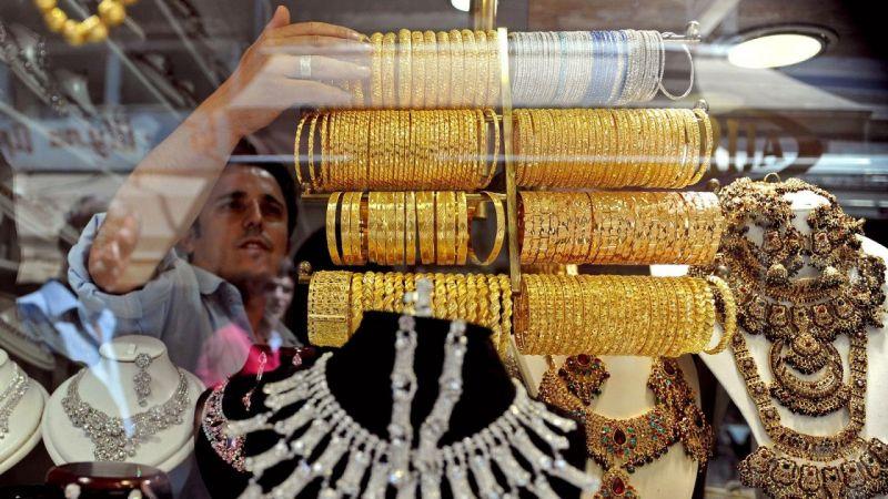 Serbest piyasada altın fiyatları |Son Dakika