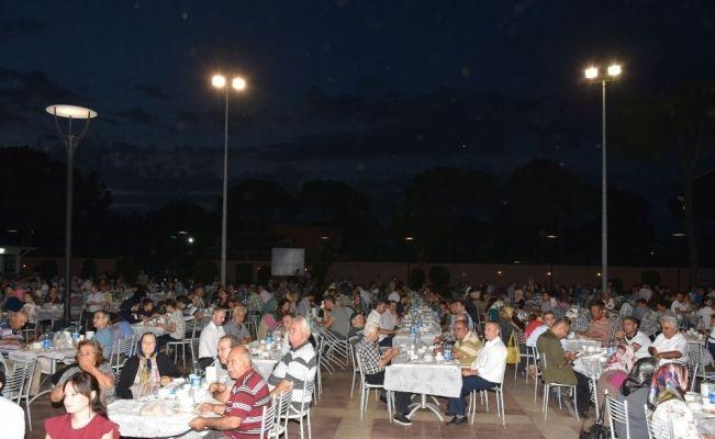 Nazilli'de şehit ve gazi ailelerine iftar yemeği verildi